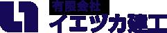 有限会社イエヅカ建工 | 新潟県上越市の塗装、防水、建築工事の専門業者です。